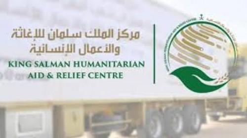 المساعدات السعودية لليمن تشمل كل المحافظات (انفوجراف)