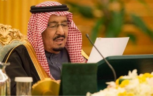 نص كلمة الملك سلمان بالجلسة الـ39 للقمة الخليجية