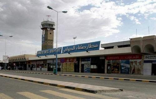 الحوثي يرفض مقترحا حكوميا بإعادة فتح مطار صنعاء