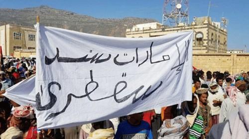محافظ سقطرى يشيد بالدعم الاماراتي للمحافظة