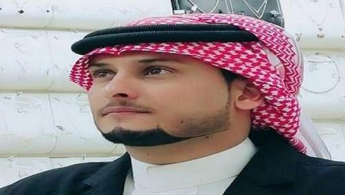 اليافعي: الحوثي اليوم يُردد الصرخة من عدن