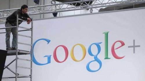 """تسريبات جديدة تعجل بغلق """"جوجل بلس"""""""