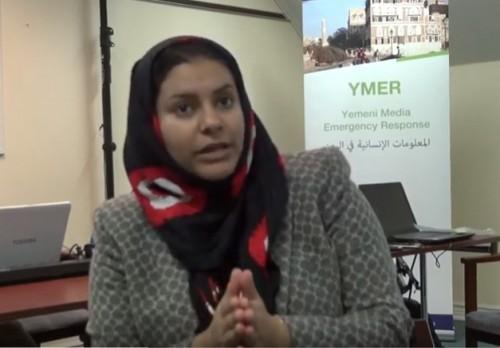 شاهد تعليق سفيرة اليمن غير المقيمة لدى السويد سحر غانم (فيديو)