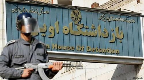 الخارجية الأمريكية: النظام الإيراني اعتقل العشرات من المعارضين
