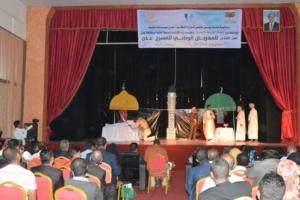 عدن.. وزارة الثقافة اليمنية تدشن الحفل الافتتاحي للمهرجان الوطني للمسرح