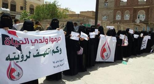 أمهات المختطفين لوفدي المشاورات: أطلقوا سراح أبنائنا وارحموا قلوبنا