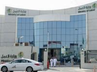 السعودية تكشف حقيقة واقعة التحرش بفتاة في دار أيتام