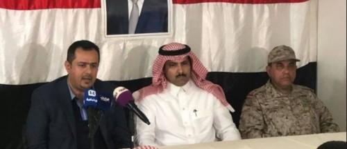 وفد سعودي يزور عدن لبحث ملفات «الإعمار والتنمية»