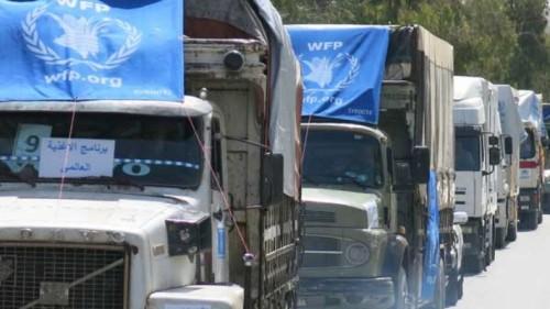 تقارير تكشف عن تسليم منظمات تابعة للأمم المتحدة المساعدات الإغاثية للحوثيين