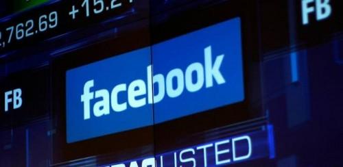 بعد أنباء وجود قنبلة في مقرها.. فيسبوك: الموظفون في أمان