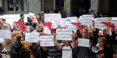 احتجاجات المعلمين تشعل الساحة التونسية (صور)