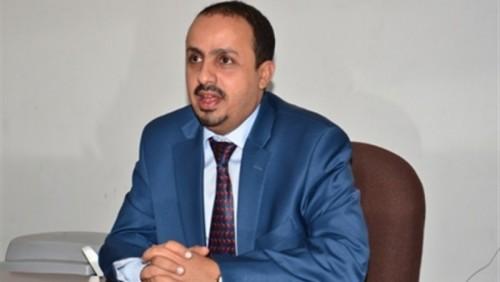 """الإرياني: جامعة صنعاء """"غير الشرعية"""" تفصل 117 أكاديمي"""
