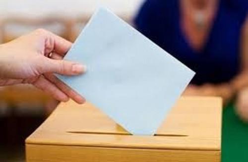 أوسيتيا الجنوبية تدعو برلمانيين سوريين لمراقبة انتخاباتها