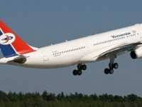 طيران اليمنية توقف التعامل مع الجوازات الصادرة من مناطق الحوثيين (وثيقة)