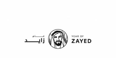 بمناسبة عام زايد 2018.. التحالف يكرم قائد كتيبة الاحتياط الثانية في عدن