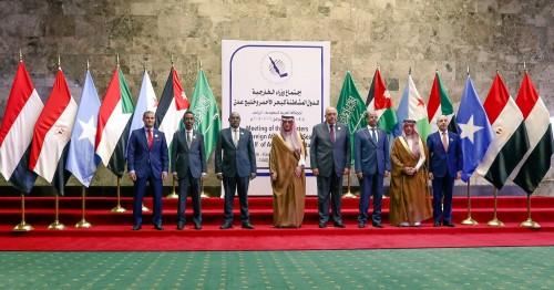 تحالف عربي جديد لمواجهة التمدد الإيراني التركي بمنطقة البحر الأحمر