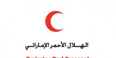 أجهزة كمبيوتر وآلات تصوير من الهلال الإماراتي لـ«حقوق عدن»