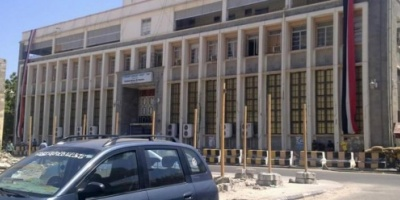 وفد سعودي يزور البنك المركزي اليمني في عدن