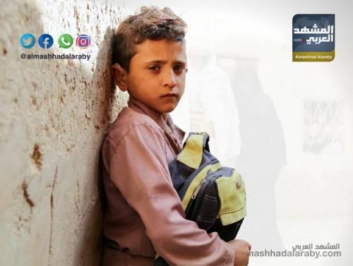 7 ملايين طفل فى اليمن ينامون وهم جياع ( انفوجراف )