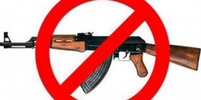 تعرف على موعد تدشين حملة منع السلاح بعدن