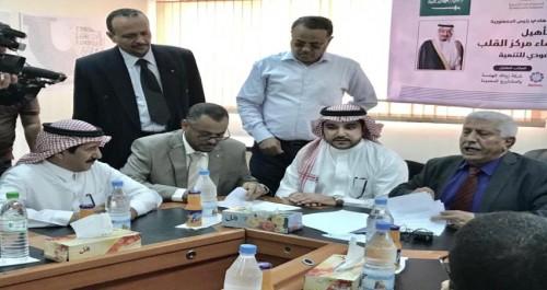 بتمويل سعودي.. توقيع اتفاقية لإعادة تأهيل مستشفى عدن العام
