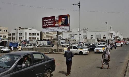أهالي الشيخ عثمان يحتجون على انقطاع خدمة الانترنت