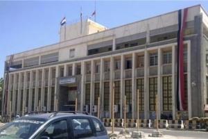 تفاصيل الودائع الدولارية من الإمارت والكويت للبنك المركزي اليمني