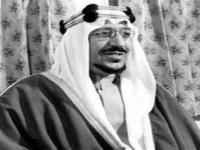 شاهد.. صورة نادرة للملك سعود أثناء زيارته للبنان
