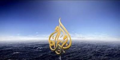 """أمير سعودي ساخرًا: """" الجزيرة """" اقتربت من نهاية مسلسل هراء السلطان!"""