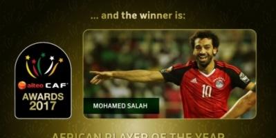 5 لاعبين عرب في قائمة الأفضل في إفريقيا