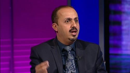 الإرياني: استعادة إيرادات موانئ الحديدة تفقد الحوثيين أهم مواردهم المالية