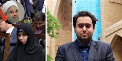 """""""روحاني"""" يعين صهره نائباً لوزير الصناعة والتجارة"""