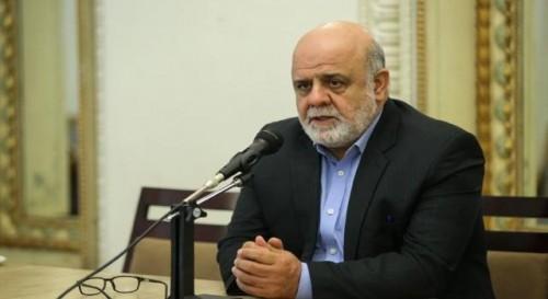 سفير إيران ببغداد يرفض الوقوف حداداً على شهداء العراق ومطالبات بطرده (فيديو)