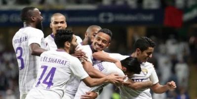 العين الإماراتي يتأهل لنصف نهائي مونديال الأندية بالفوز على الترجي 3-0