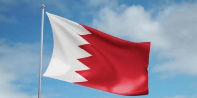 """نشطاء يحتفون باليوم الوطني بالبحرين عبر """"تويتر"""""""