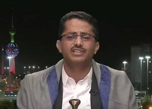 البخيتي: مشاورات السويد فضحت شعارات الحوثي عن السيادة