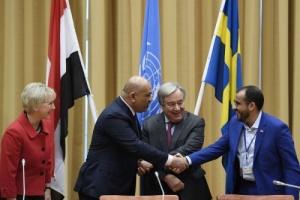 الحوثيون.. ومناوراتهم السياسية بالسويد