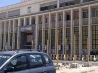 البنك المركزي اليمني: سعر صرف الدولار ثابت منذ 3 ديسمبر