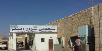 الأمراض الفيروسية تهدد أبناء محافظة شبوة