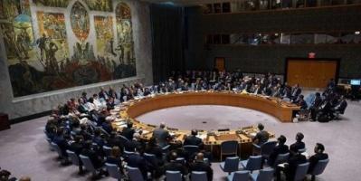 جلسة طارئة  للأمن الدولي لبحث قرار كوسوفو بإنشاء جيش