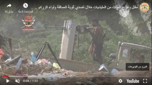 ألوية العمالقة: مقتل وجرح المئات من المليشيات خلال هجوم فاشل جنوبي الحديدة (فيديو)