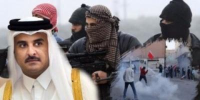 شاهد.. فيديو لإحباط مؤامرة قطرية إيرانية ضد البحرين