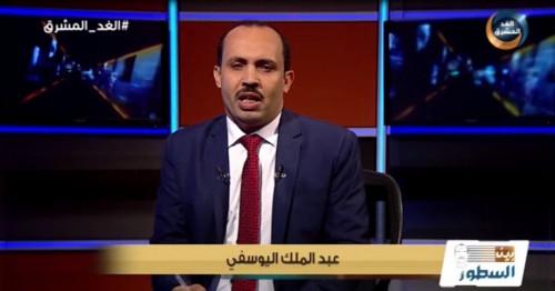 """برنامج """"بين السطور"""" يرصد خروقات الحوثي للهدنة"""