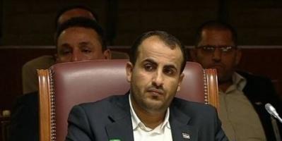 ناطق المليشيات يُعلن الموقف الأخير للحوثي من إعلان التهدئة