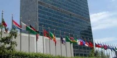 غدًا.. الفريق الأممي باليمن للإشراف على تطبيق اتفاق ستوكهولم بالحديدة