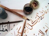 """في يومها العالمي.. """"اللغة العربية"""" تتصدر تويتر"""