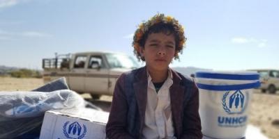 مفوضية الأمم المتحدة تنشر صورة طفل يمني نازح داخليا