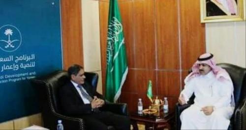 البحسني يناقش برنامج الإعمار مع السفير السعودي