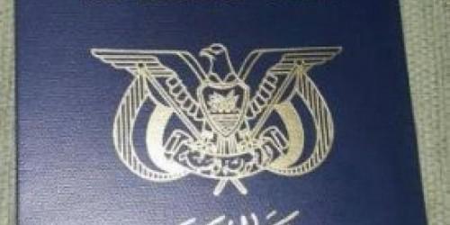 ماليزيا تعلن توقف تعاملها مع الجوازات الصادرة من صنعاء