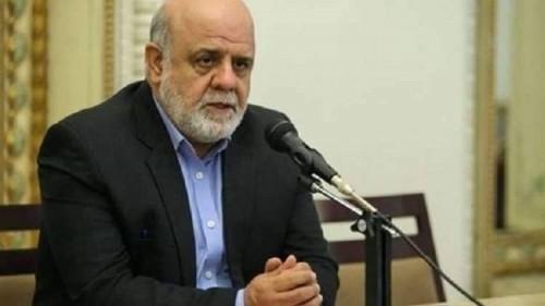 أول تعليق لأمريكا على انسحاب السفير الإيراني خلال تحية شهداء العراق
